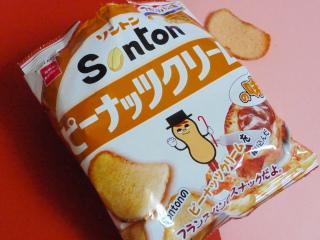 フランスパン工房 ソントンピーナッツクリームの味