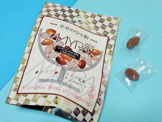 マイラ 京都チョコレート ココア味