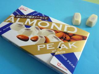 アーモンドピーク ホワイト