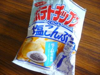 ポテトチップス びっくらこん 塩こんぶ