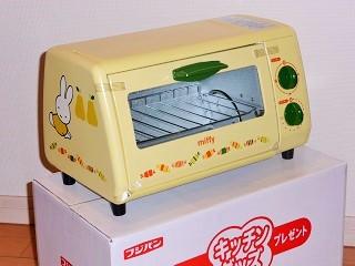 フジパン ミッフィー トースター